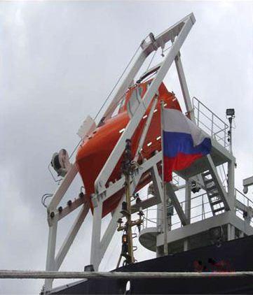 Anchor Marine Equipment Co.,Ltd - EQUIP FOR SHIP