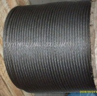 6*19W+IWR Steel Wire Rope
