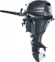 Marine Outboard Engine