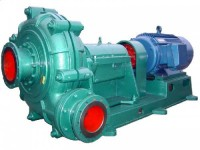 Marine Centrifugal Pump